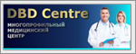 DBD Centre