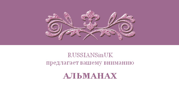 Russian Events